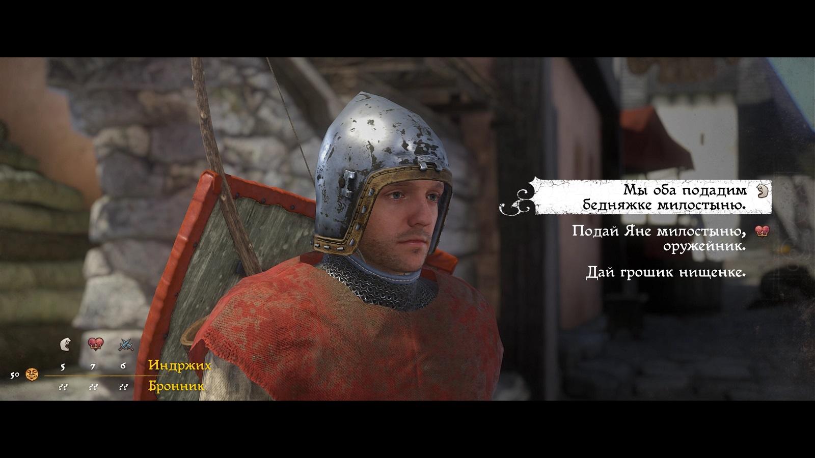 Kingdom Come: Deliverance задание Блюститель порядка