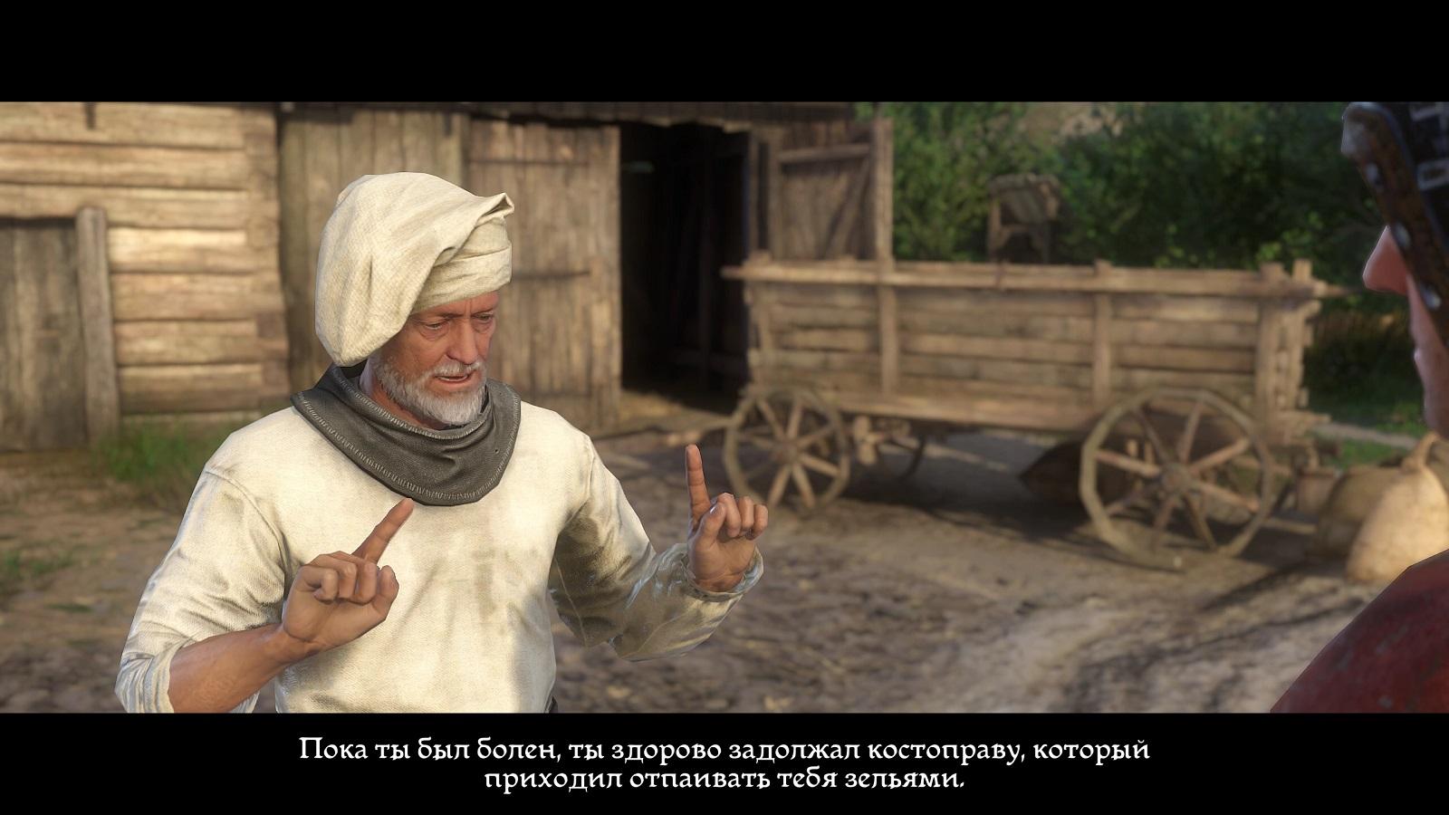Kingdom Come: Deliverance задание Добрый Вор