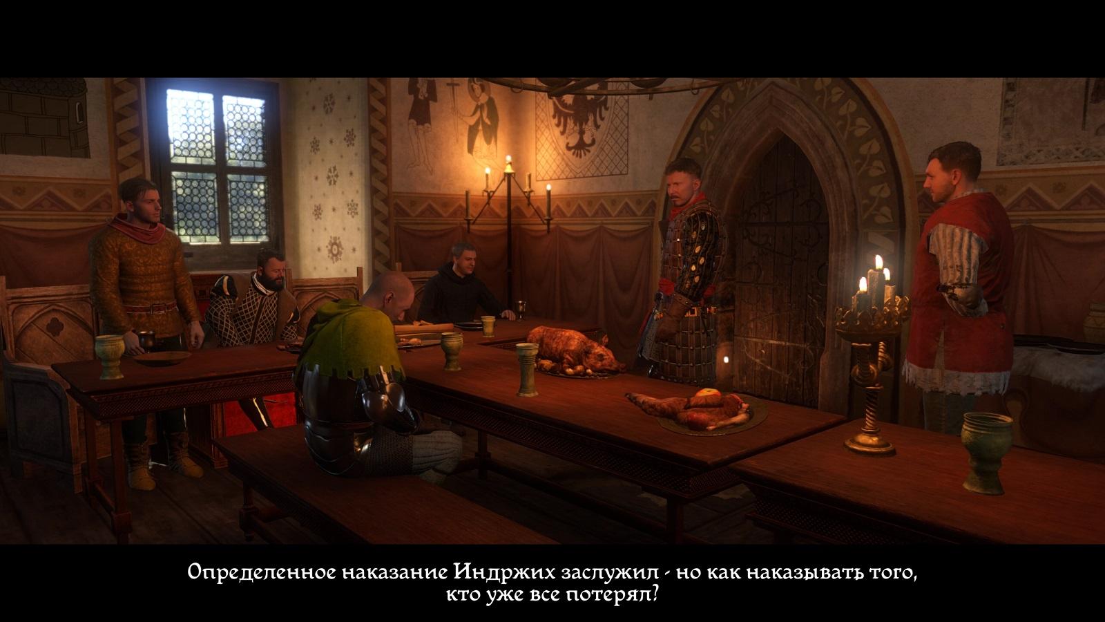 Kingdom Come: Deliverance задание Пробуждение