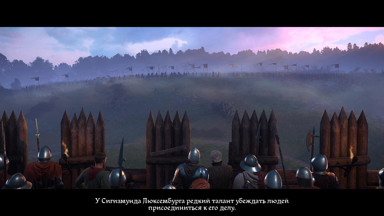 Kingdom Come: Deliverance задание Беги!