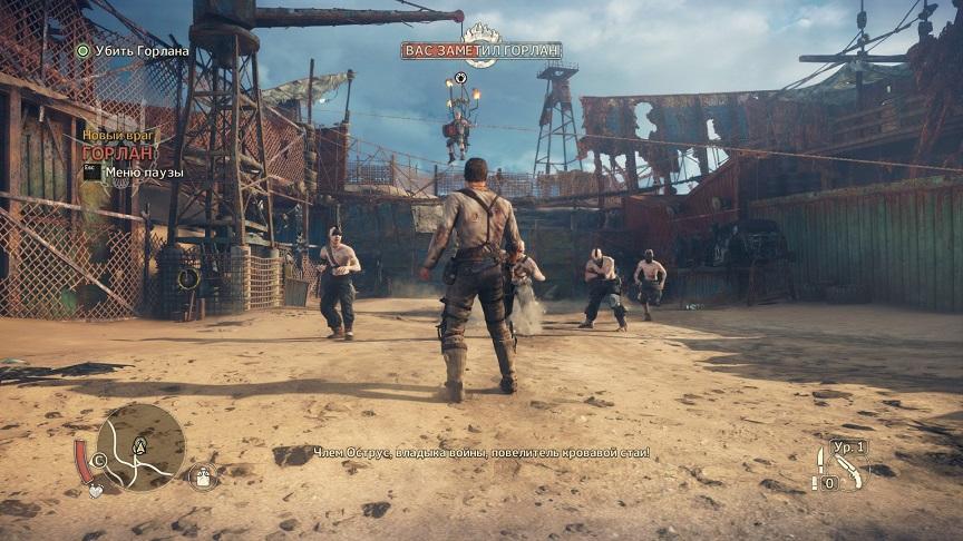 Обзор Mad Max, минимальные и рекомендуемые системные требования игры на ПК (PC)